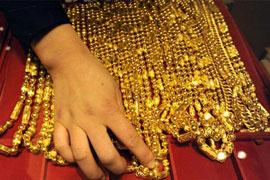Vàng rơi xuống mức thấp kỷ lục