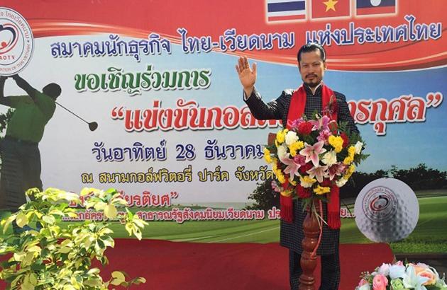 Ra mắt Hiệp hội Doanh nhân Việt Thái