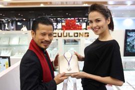 Cửu Long Jewelry tài trợ chính cho công tác thi Hoa hậu Hoàn Vũ